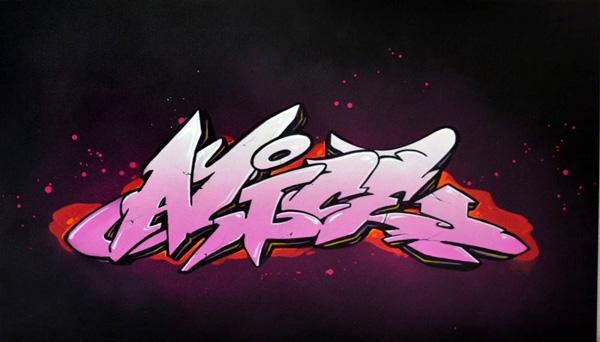 chambre-graffiti-vevey